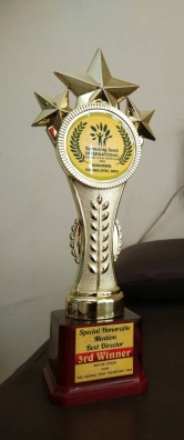 trophy_sprouting seed_India